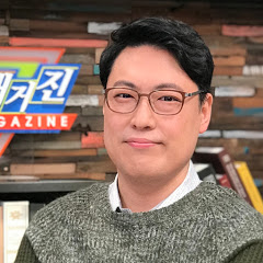 김형준의 야구야구
