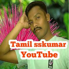 Tamil SSkumar