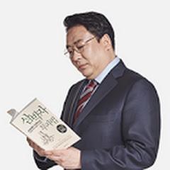 슈퍼개미 이세무사TV