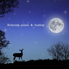힐링앤뮤직 Healing and Music