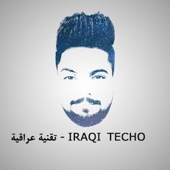 تقنية عراقية - IRAQI TECHN