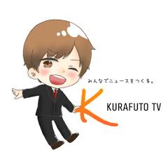 蔵太テレビ 公式チャンネル