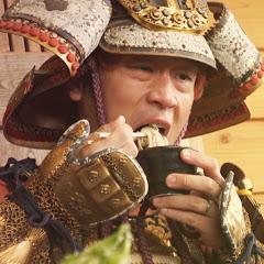 侍イーティング SAMURAI EATING