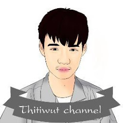 Thitiwut channel