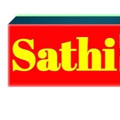 Sathi Bangla News
