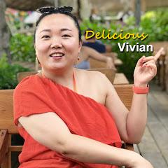DeliciousVivian 美味薇薇安