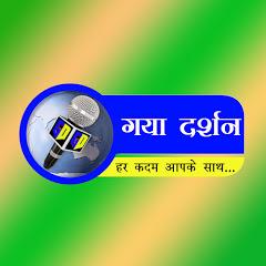 Gaya Darshan