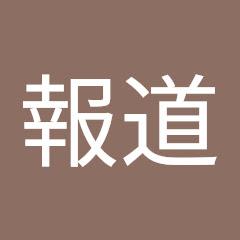 yab報道