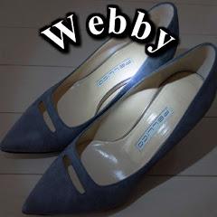 Webbyの履物レビュー
