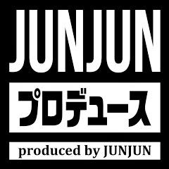 JUNJUNプロデュース