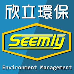 欣立環保除蟲服務有限公司