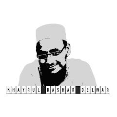 Khayrul Bashar Delwar