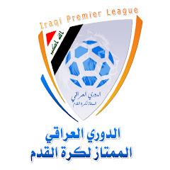الدوري العراقي الممتاز لكرة القدم