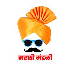 Marathi Mandali