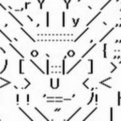 ff11 kagura