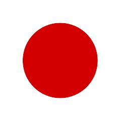 Documentales Japón