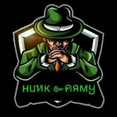 HUNK ARMY