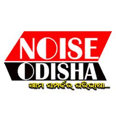Noise Odisha
