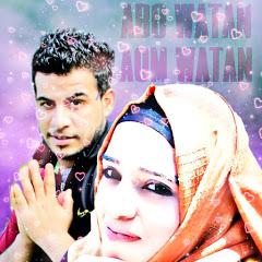 ابو وطن وام وطن Mohammed and amane