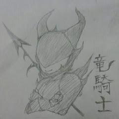 蒼天のヨナガルド/竜騎士まちこ