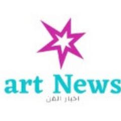 Art News اخبار الفن