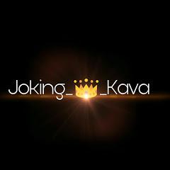Joking Kava