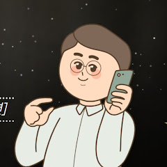 정쭈의 화제영상