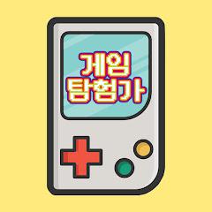 게임탐험가_펭귄과 호롱이