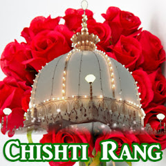 Chishti Rang