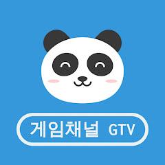 게임채널 GTV