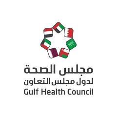 مجلس الصحة لدول مجلس التعاون