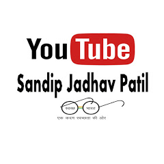 Sandip Jadhav Patil