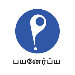 PayNearby - Tamil Channel