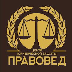 Академия Прав Человека. Елена Кайзер