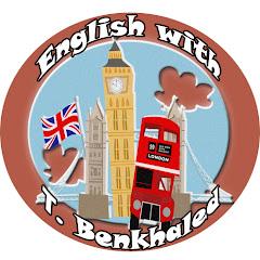 الإنجليزية مع الأستاذ بن خالد