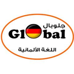global daf