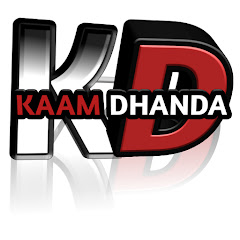 Kaam Dhanda