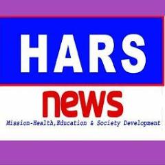 Hars News