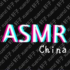 ASMR China
