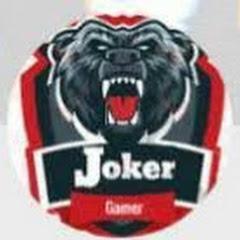 جوكر جيمر JOKER GAMER