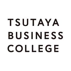 ビジネスカレッジTSUTAYA