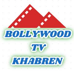 Bollywood Tv Khabren