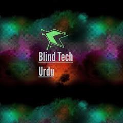 blind tech URDU
