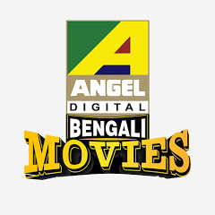 Bengali Movies - Angel Digital