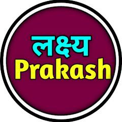 लक्ष्य Prakash