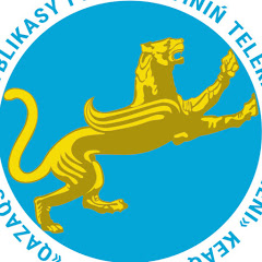 Телерадиокомплекс Президента Республики Казахстан