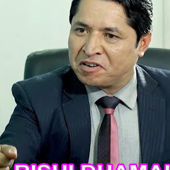 Rishi Dhamala Official