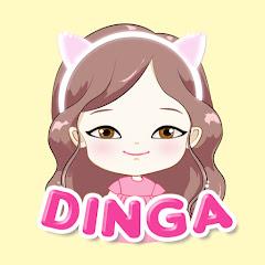 딩가의 회전목마 DINGA