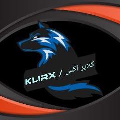 كلاير اكس / KLIRX