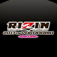 RIZIN FIGHT CLUB
